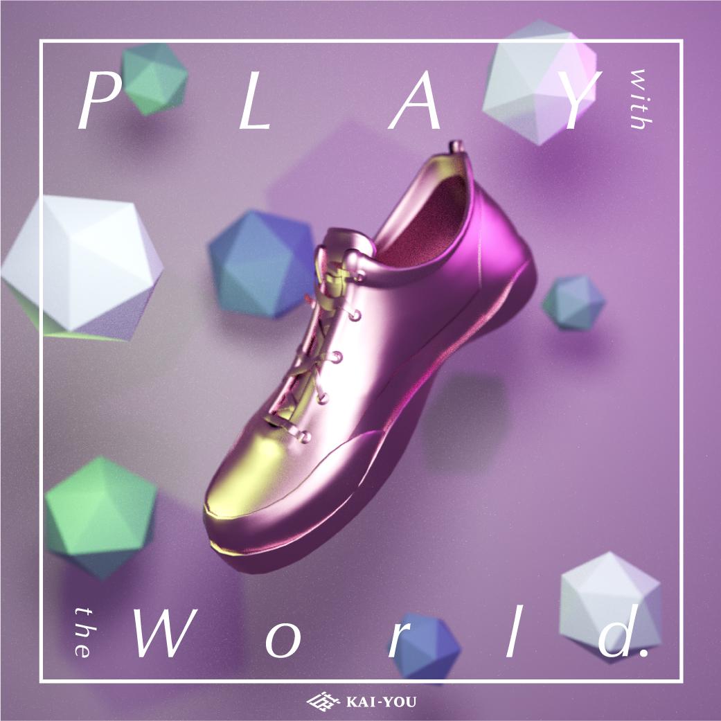 f:id:KAI-YOU:20170612185331j:plain