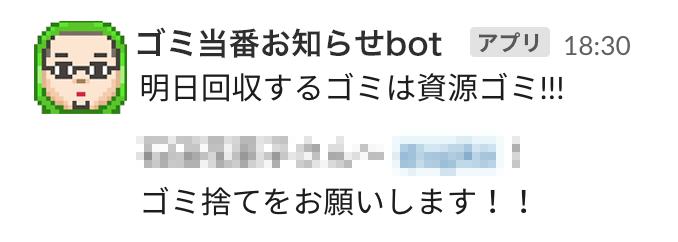 f:id:KAI-YOU:20200221130023p:plain