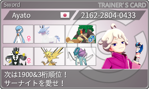 f:id:KAIsanakabi:20201201124824p:plain