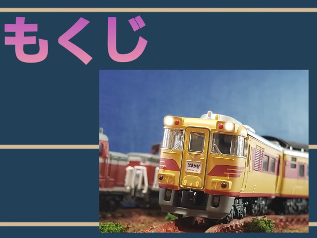 f:id:KAKOGAWA-YS:20200518173602j:image