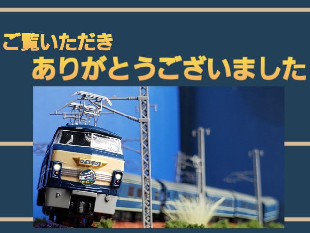 f:id:KAKOGAWA-YS:20200518174234j:image