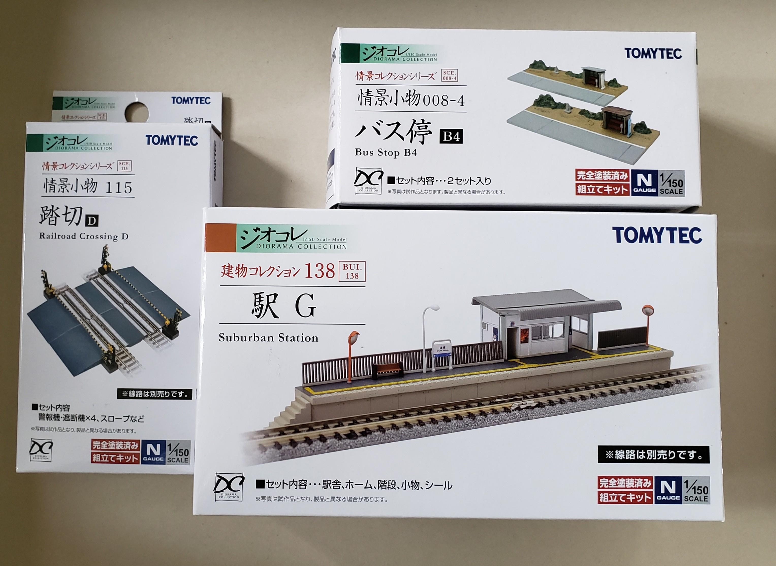 f:id:KAKOGAWA-YS:20200522161421j:image