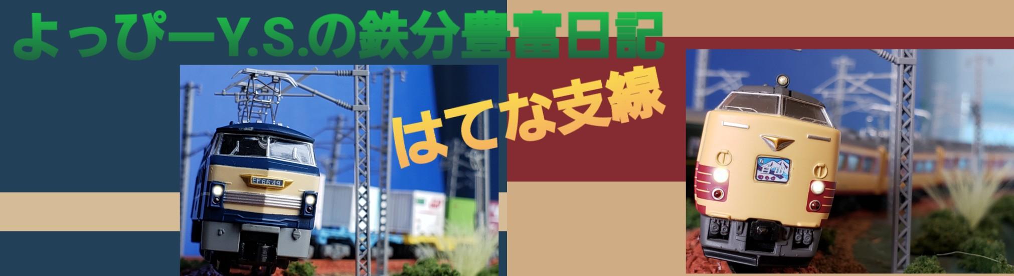 f:id:KAKOGAWA-YS:20200625201938j:image