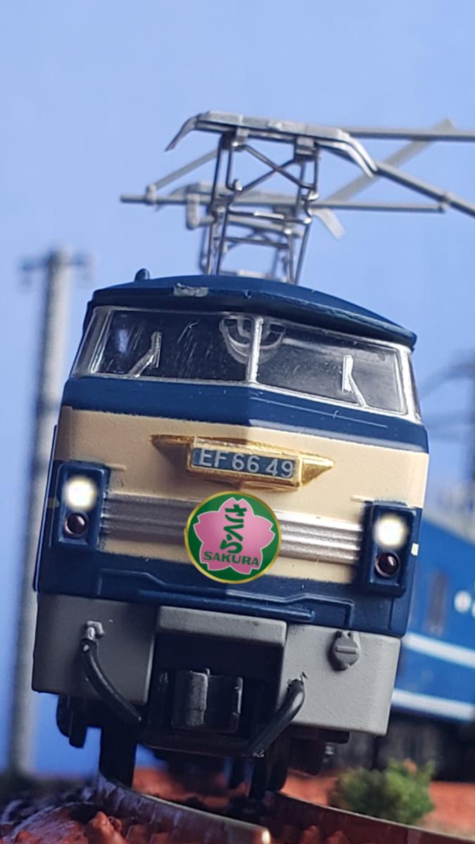 f:id:KAKOGAWA-YS:20200704180904p:plain