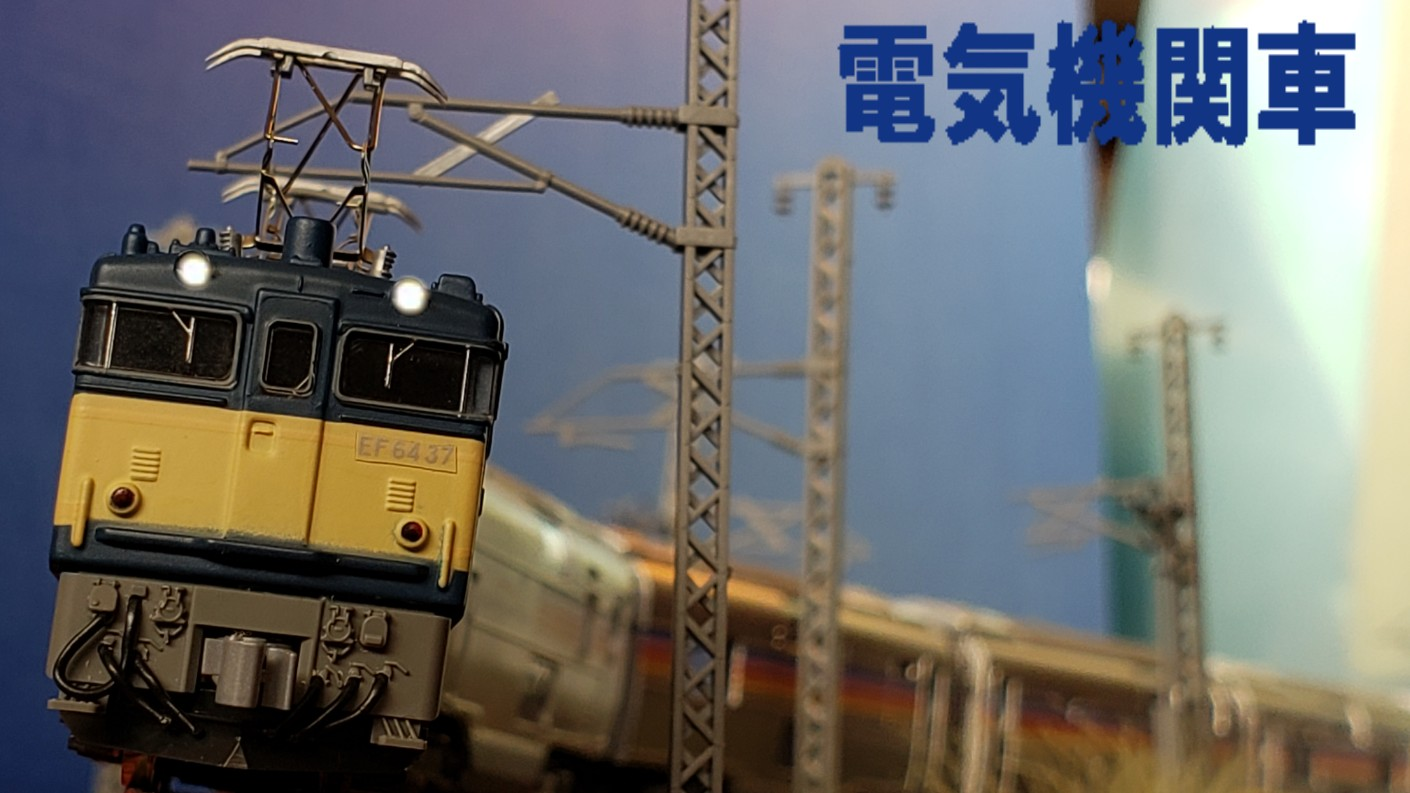 f:id:KAKOGAWA-YS:20201229180926j:image
