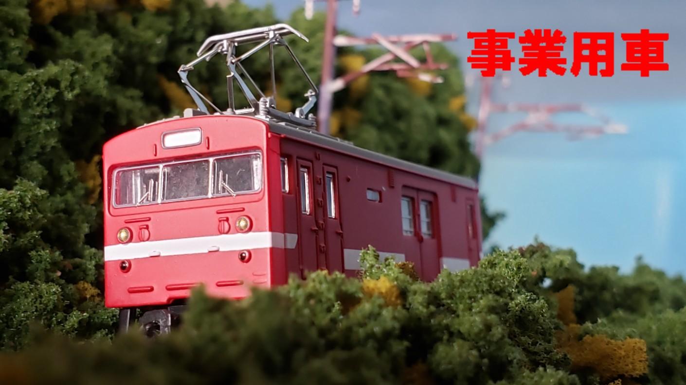 f:id:KAKOGAWA-YS:20201229181017j:image