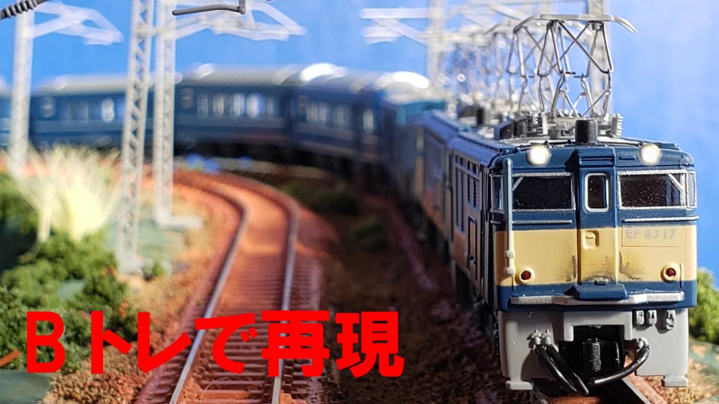 f:id:KAKOGAWA-YS:20210204135541j:image