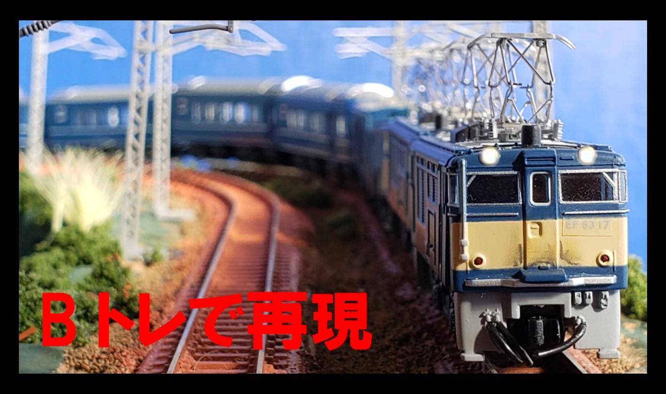 f:id:KAKOGAWA-YS:20210308084101j:image