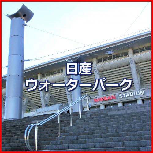 f:id:KAMP-Yokohama:20190914173841j:plain
