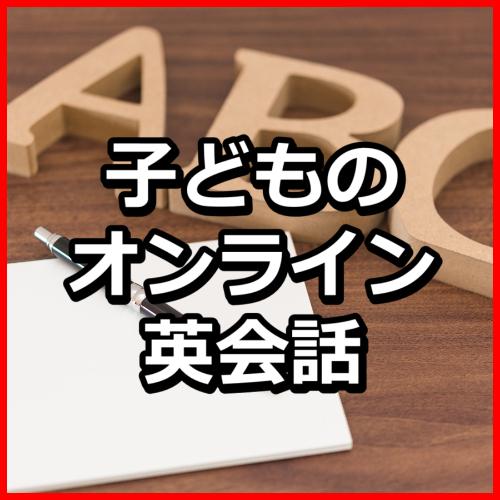 f:id:KAMP-Yokohama:20191002070149j:plain