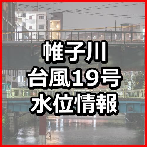 f:id:KAMP-Yokohama:20191012134741j:plain
