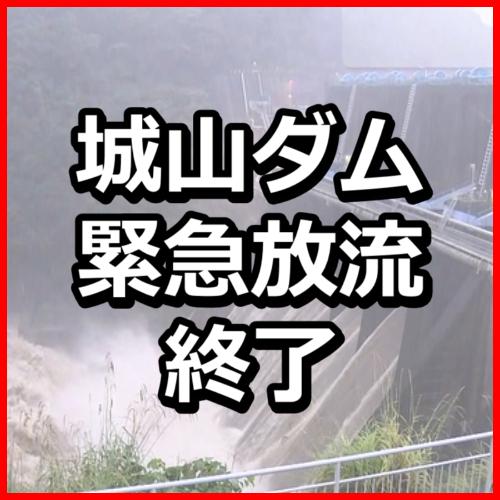 f:id:KAMP-Yokohama:20191013092421j:plain