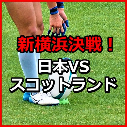 f:id:KAMP-Yokohama:20191013114805j:plain