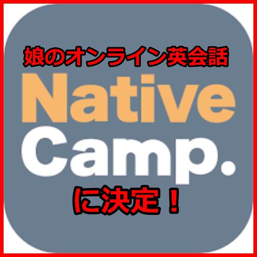 f:id:KAMP-Yokohama:20191019100344j:plain