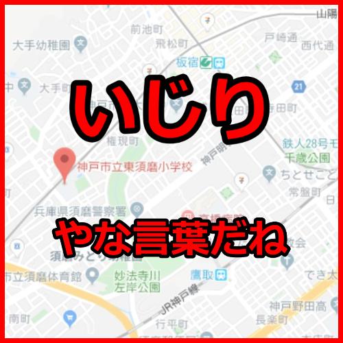 f:id:KAMP-Yokohama:20191022083413j:plain