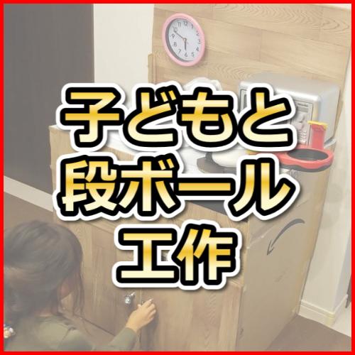 f:id:KAMP-Yokohama:20191028163632j:plain