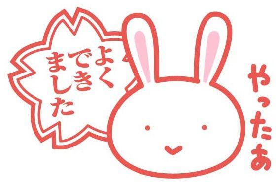 f:id:KAMP-Yokohama:20191028191527j:plain