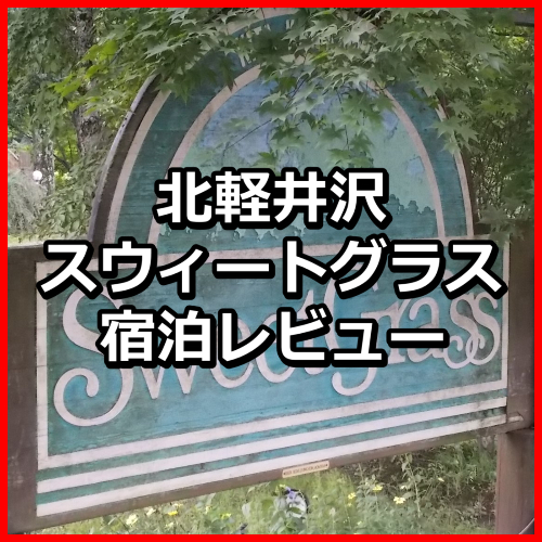 f:id:KAMP-Yokohama:20191030235154j:plain