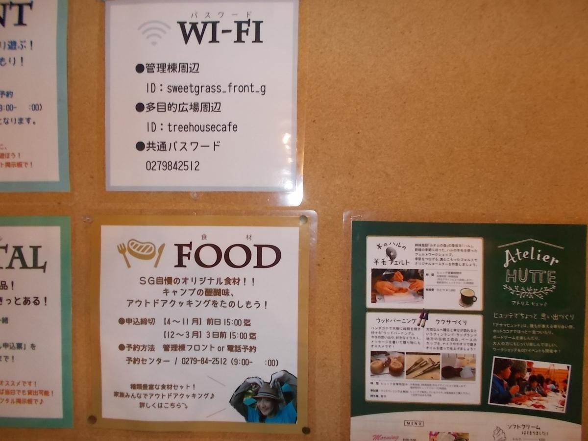 f:id:KAMP-Yokohama:20191031011806j:plain