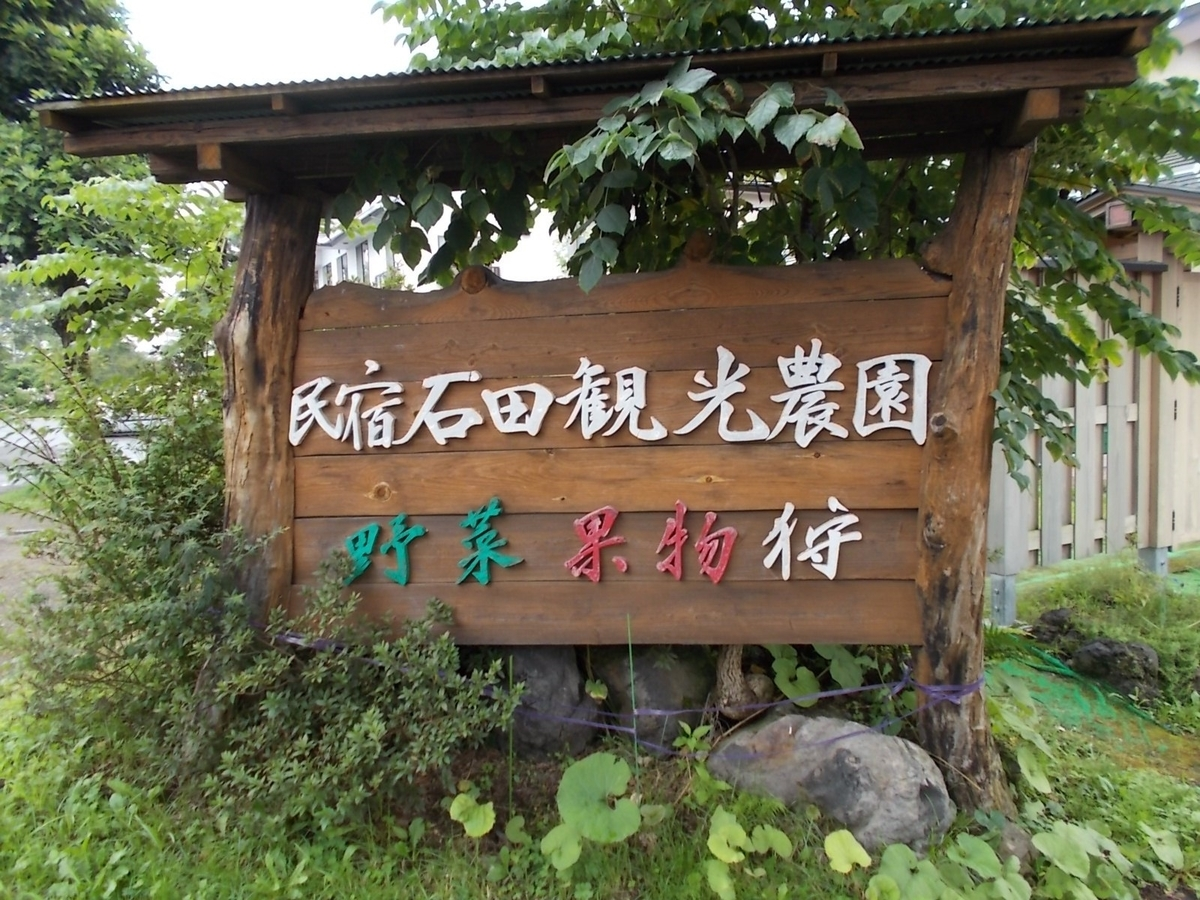 f:id:KAMP-Yokohama:20191031012355j:plain