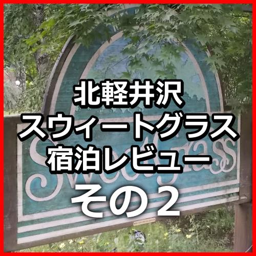 f:id:KAMP-Yokohama:20191102183639j:plain