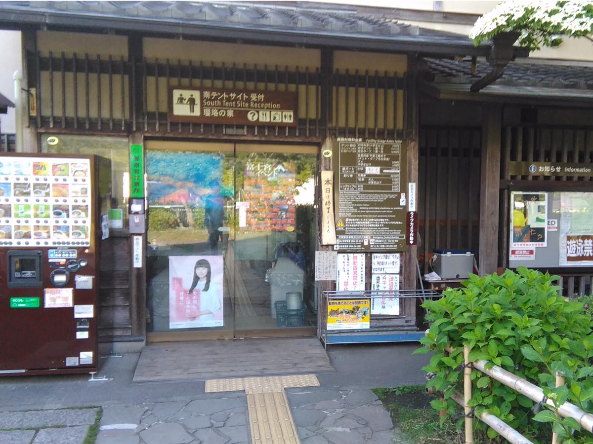 f:id:KAMP-Yokohama:20191108102022j:plain