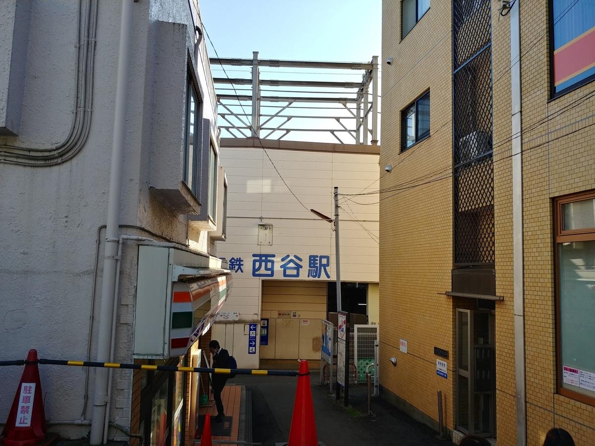 f:id:KAMP-Yokohama:20191117070005j:plain