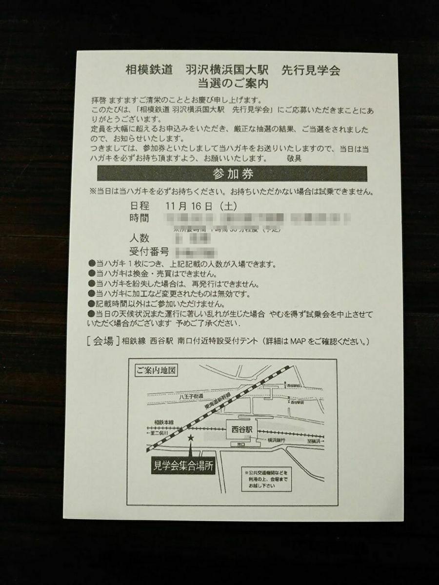 f:id:KAMP-Yokohama:20191117070910j:plain