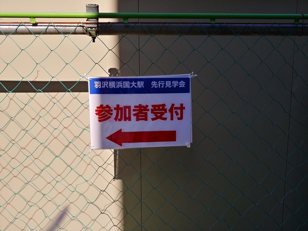 f:id:KAMP-Yokohama:20191117071640j:plain