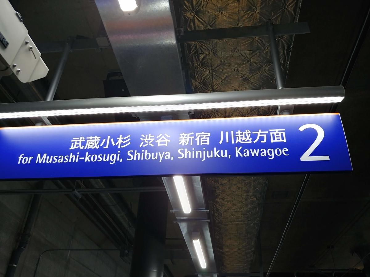 f:id:KAMP-Yokohama:20191117075027j:plain
