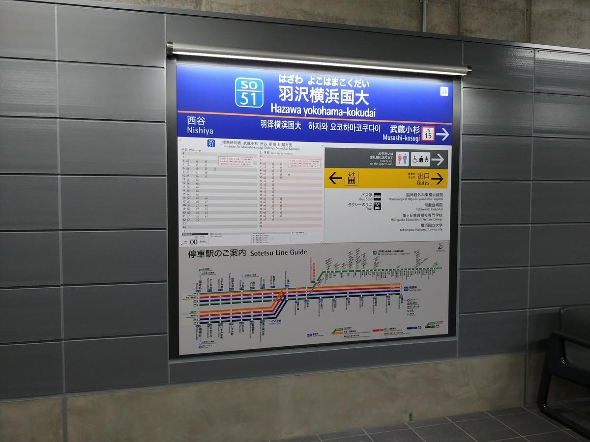 f:id:KAMP-Yokohama:20191117080818j:plain