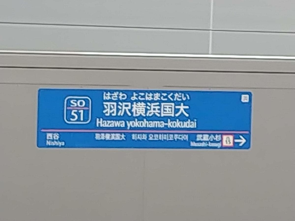 f:id:KAMP-Yokohama:20191117082016j:plain