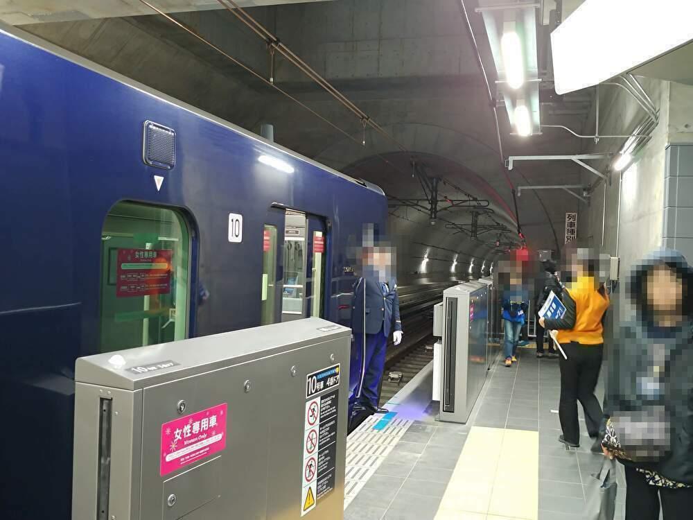 f:id:KAMP-Yokohama:20191117082432j:plain