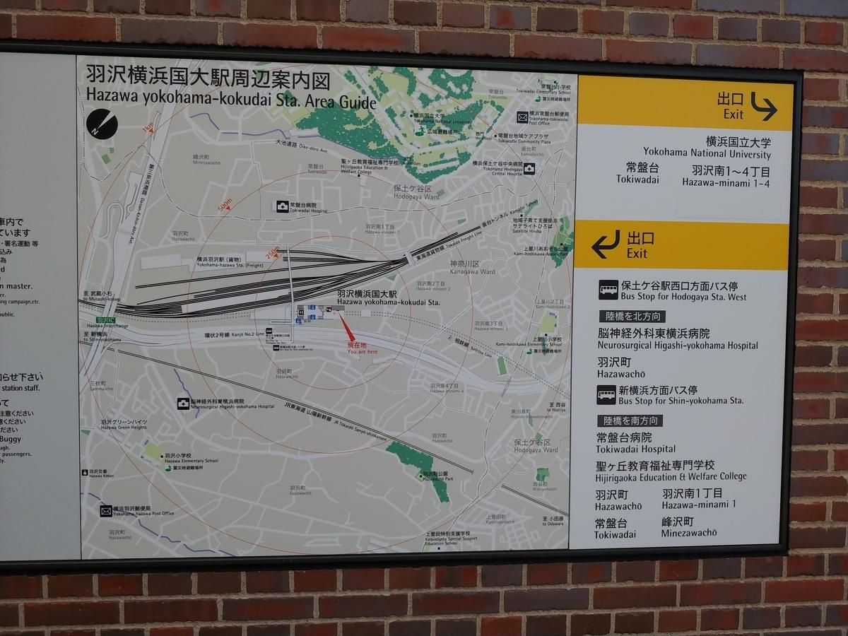 f:id:KAMP-Yokohama:20191117082602j:plain