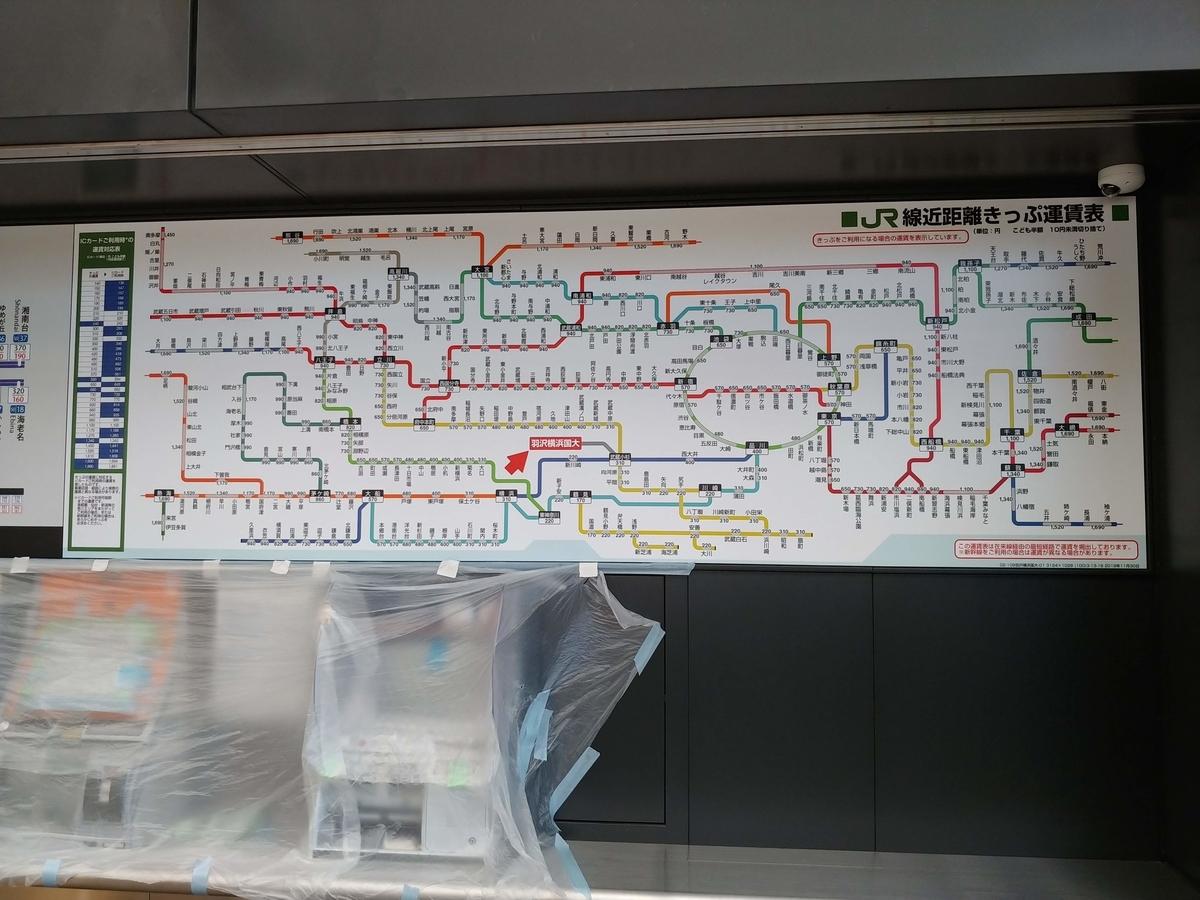 f:id:KAMP-Yokohama:20191117092058j:plain