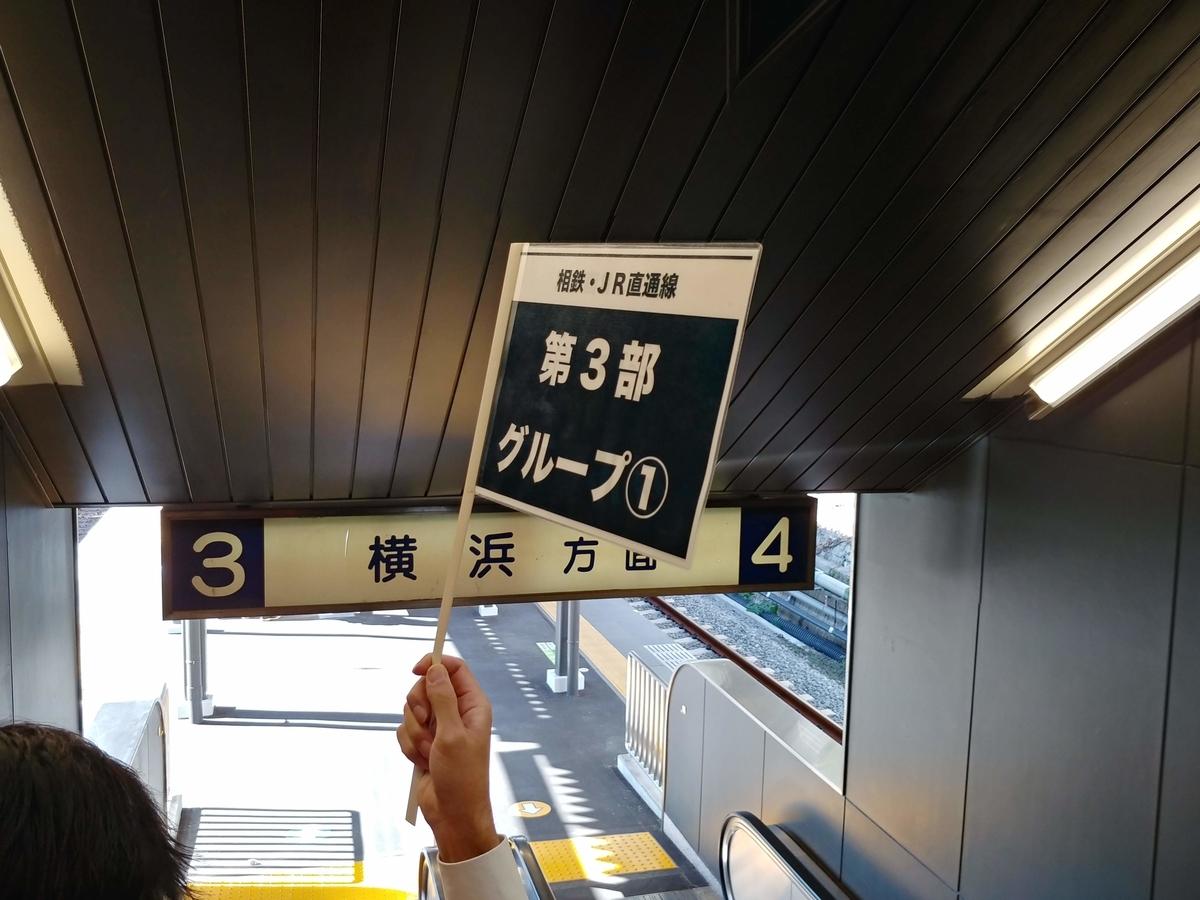 f:id:KAMP-Yokohama:20191117094809j:plain