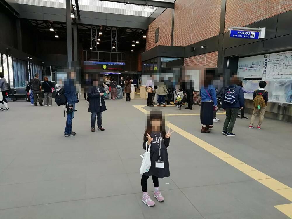 f:id:KAMP-Yokohama:20191117095609j:plain