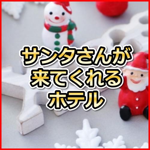 f:id:KAMP-Yokohama:20191203163210j:plain