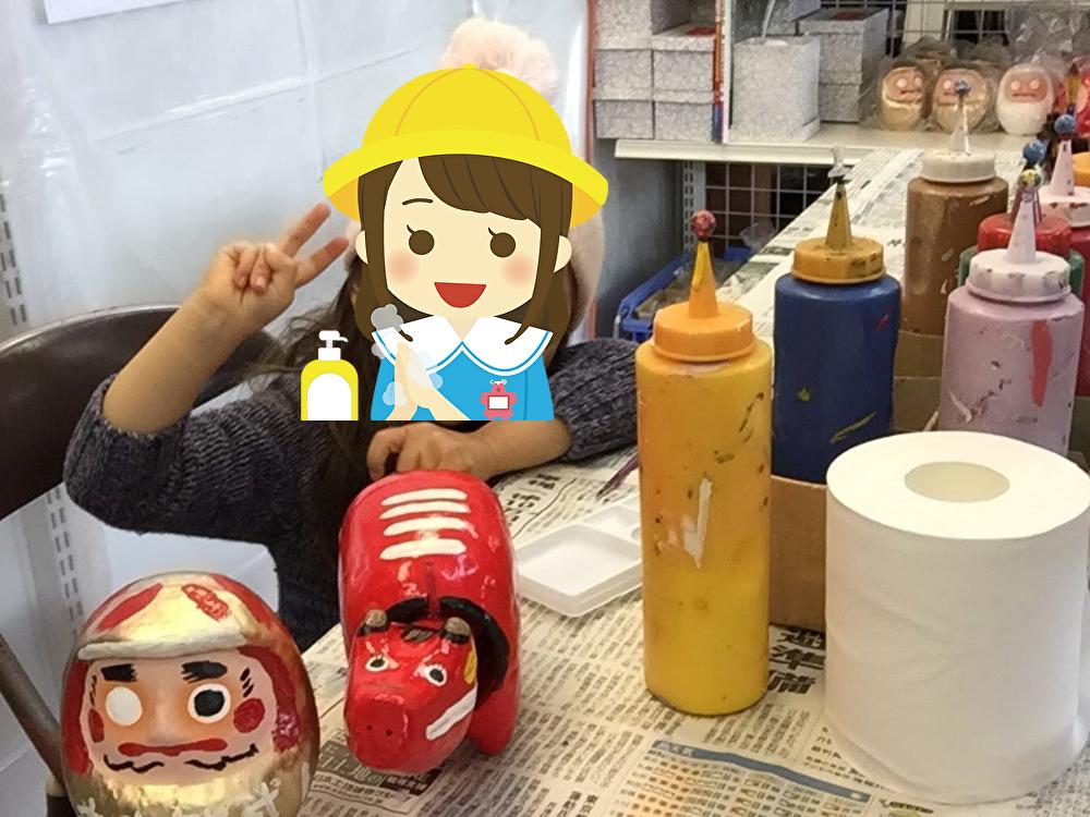 f:id:KAMP-Yokohama:20191204103021j:plain