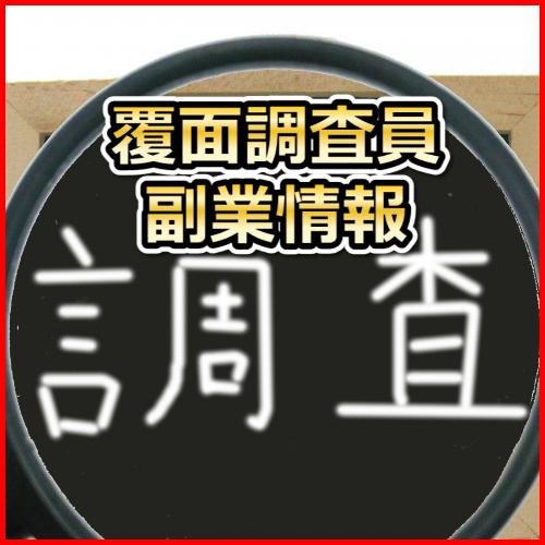 f:id:KAMP-Yokohama:20191219152348j:plain