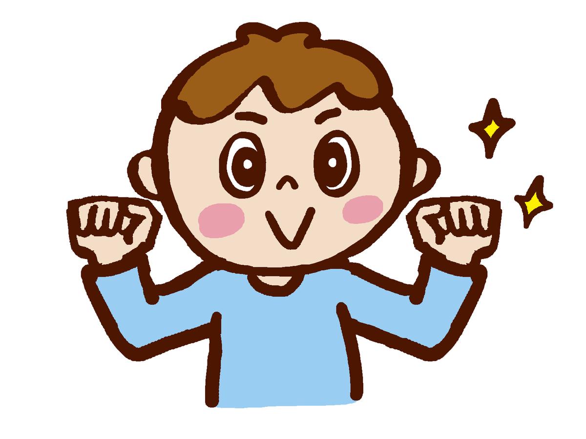 f:id:KAMP-Yokohama:20191219230426j:plain