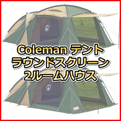 f:id:KAMP-Yokohama:20200407180726j:plain