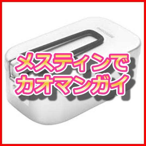 f:id:KAMP-Yokohama:20200412182110j:plain