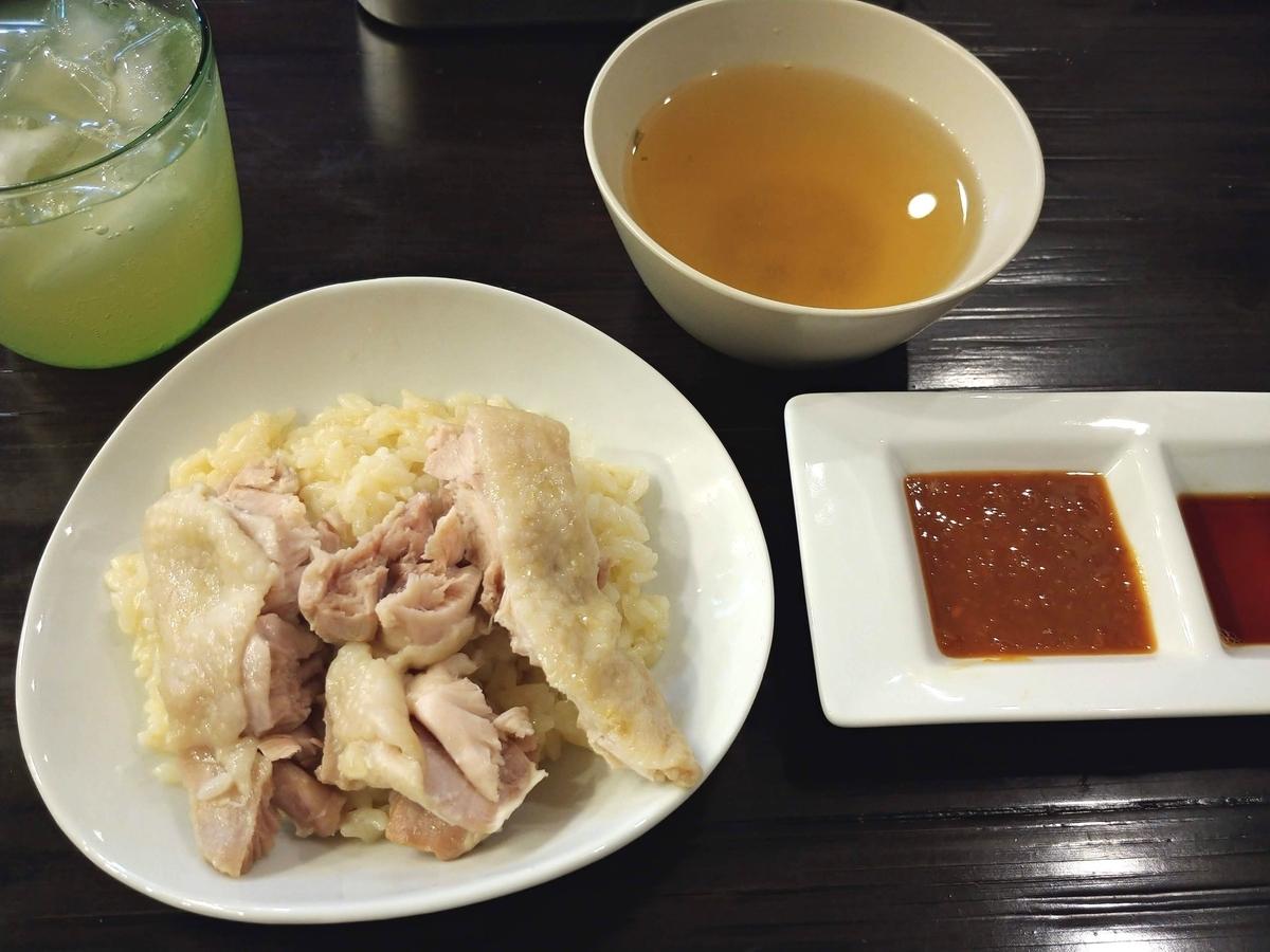 f:id:KAMP-Yokohama:20200412190834j:plain