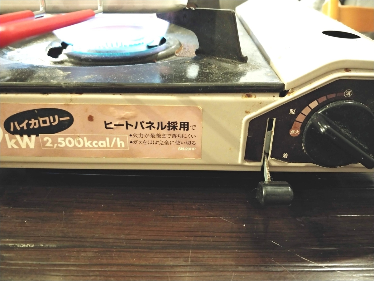 f:id:KAMP-Yokohama:20200413153600j:plain