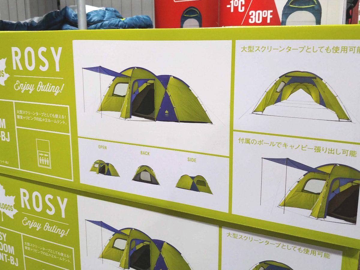 f:id:KAMP-Yokohama:20200418234209j:plain
