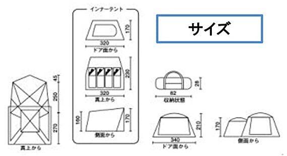 f:id:KAMP-Yokohama:20200419012208j:plain