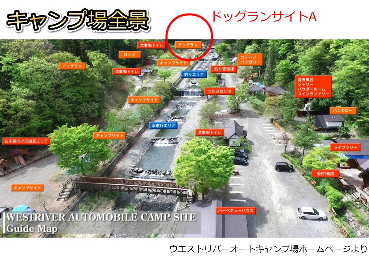f:id:KAMP-Yokohama:20200425065709j:plain