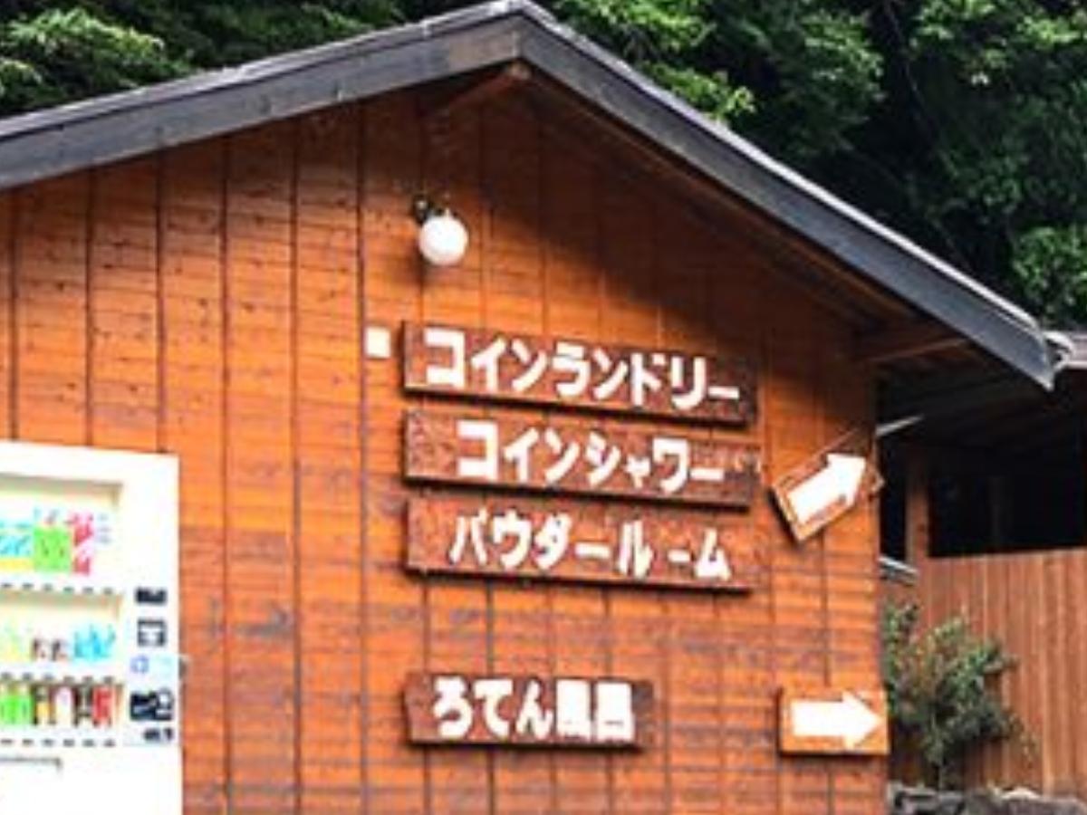 f:id:KAMP-Yokohama:20200425075050j:plain