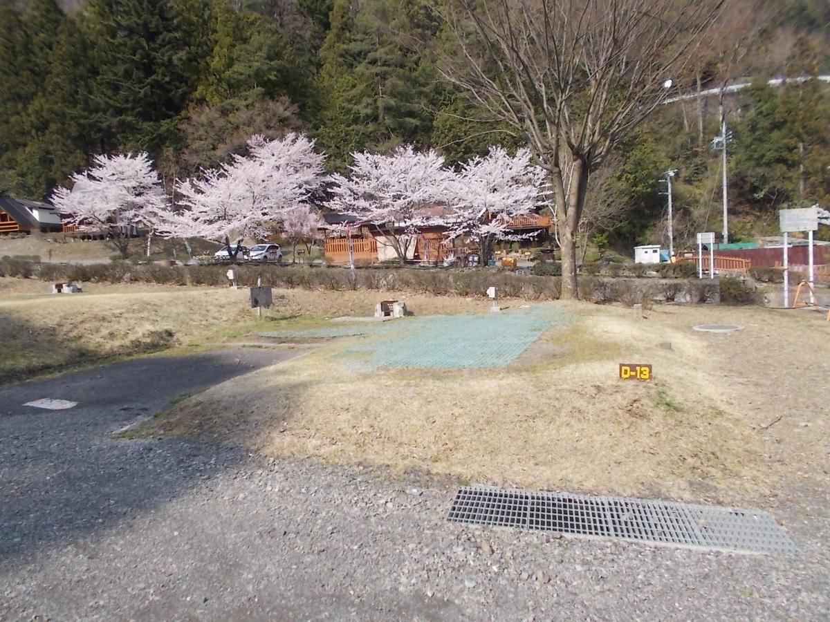 f:id:KAMP-Yokohama:20200425075614j:plain